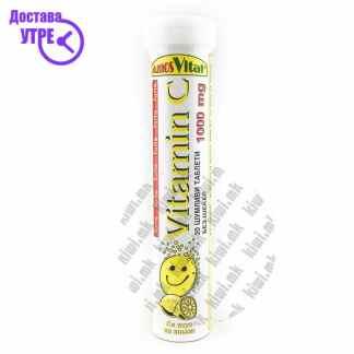 Amos Vital Vitamin C Forte шумливи таблети, 20