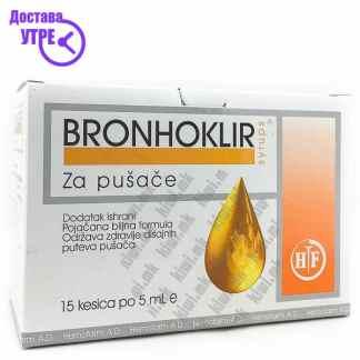Bronhoklir За Пушачи кесички, 15