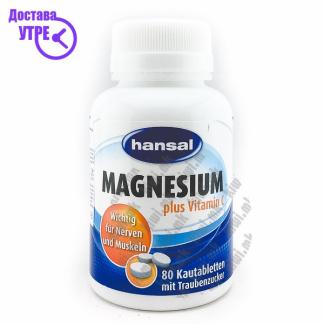 Hansal Магнезиум + Витамин Ц таблети, 80