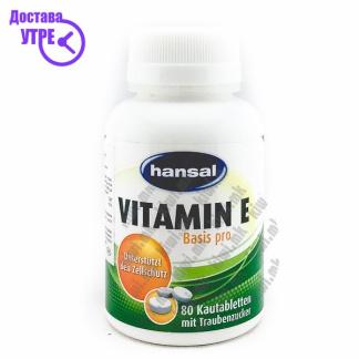 Hansal Витамин Е таблети, 80