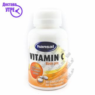 Hansal Витамин Ц таблети, 80