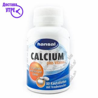 Hansal Калциум + Витамин Ц таблети, 80
