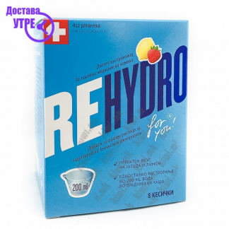 Rehydro Електролит за Возрасни со Вкус на Јагода и Лимун кесички, 8