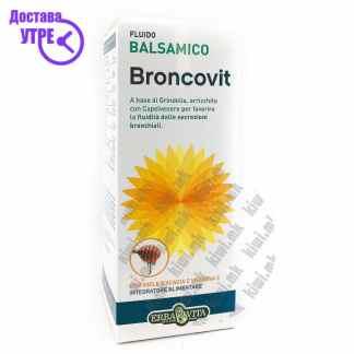 Erba Vita Broncovit сируп, 200мл
