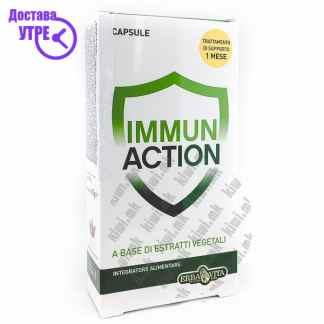 Erba Vita Immuno Action капсули, 60