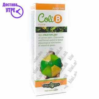 Erba Vita Coli B Fluid сируп, 150мл