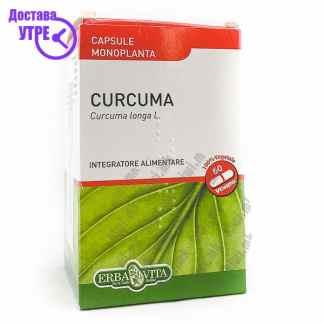 Erba Vita Curcuma капсули, 60
