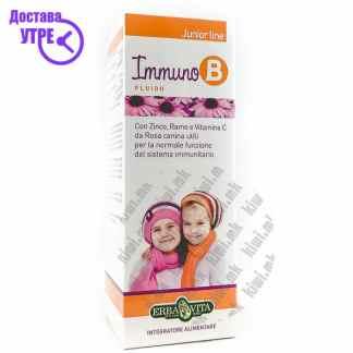 Erba Vita Immuno B Fluid сируп, 150мл