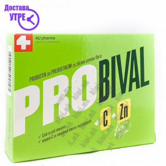 Probival + Vitamin C + Zinc капсули, 10
