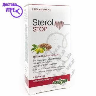 Erba Vita Sterol Stop таблети, 30
