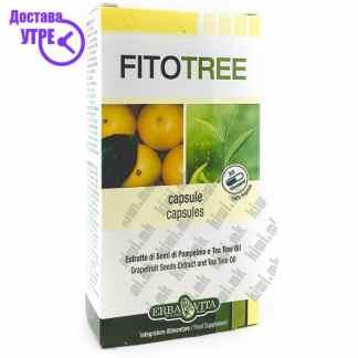 Erba Vita Fito Tree Екстракт од Семки од Грејпфрут и Масло од Чајно Дрво капсули, 30