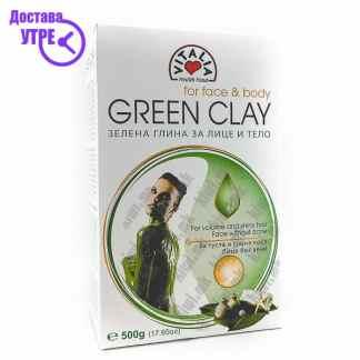 Vitalia Green Clay Зелена Глина за Лице и Тело, 500г