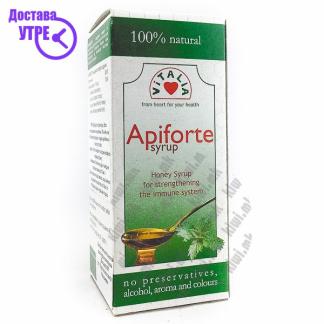 Vitalia Apiforte Меден Сируп за Подобрување на Имунитетот, 125мл