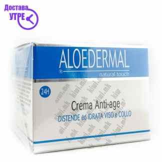 ESI Aloedermal Anti-Age Cream Крема за Лице Против Стареење, 50мл