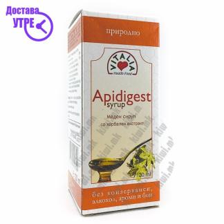 Vitalia Apidigest Меден Сируп за Подобрување на Апетитот и Варење на Храната, 120мл