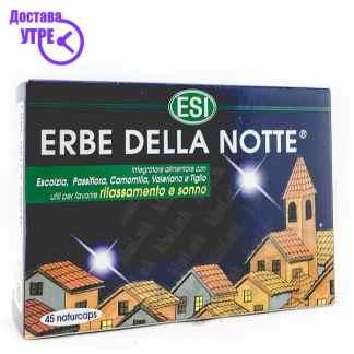 ESI Erbe Della Note капсули, 45