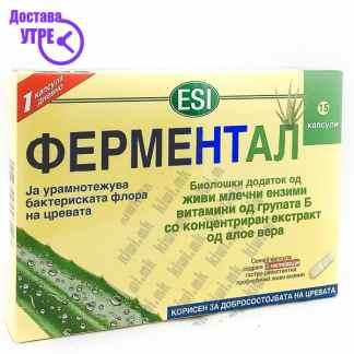 ESI Fermental капсули, 15