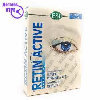 ESI Retin Active капсули, 20