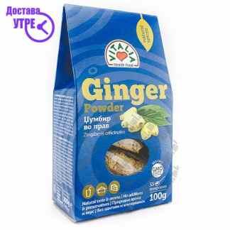 Vitalia Ginger Powder Ѓумбир во Прав, 100г