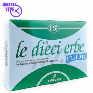 ESI Le Dieci Erbe Flor капсули, 30