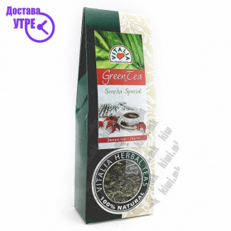 Vitalia Sencha Special Green Tea Зелен Чај, 100г