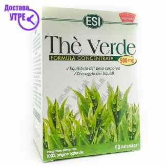 ESI The Verde Зелен Чај капсули, 60