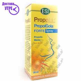 ESI Propolaid PropolGola Forte Spray Спреј за Грло, 20мл