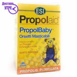 ESIPropolaid PropolBaby Bears таблети, 80