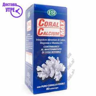 ESI Coral Calcium Max капсули, 80