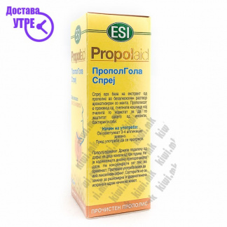 ESI Propolaid PropolGola Honey Spray Спреј за Грло, 20мл
