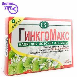 ESI GinkgoMax таблети, 30