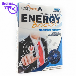 Forte Vital Energy Boost Екстракт од Гуарана капсули, 30