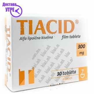 Tiacid таблети, 30