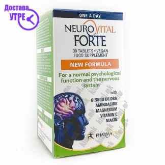 Pharma Vital NeuroVital Forte таблети, 30