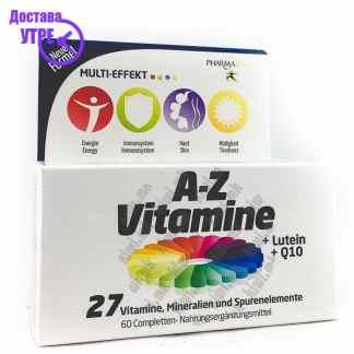 Pharma Vital A-Z Vitamine + Lutein + Q10 таблети, 60