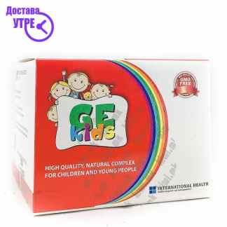 Germanium Ge 132 Kids кесички, 30