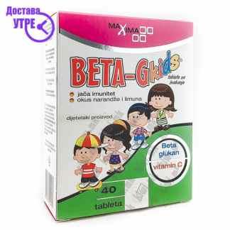 Beta-G Imuno Kids таблети, 40