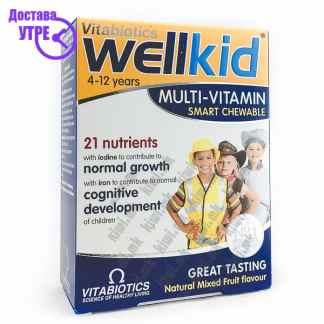Vitabiotics Well Kid 4-12 години таблети, 30