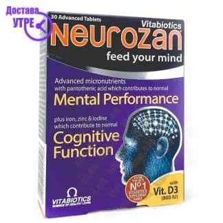 Vitabiotics Neurozan таблети, 30