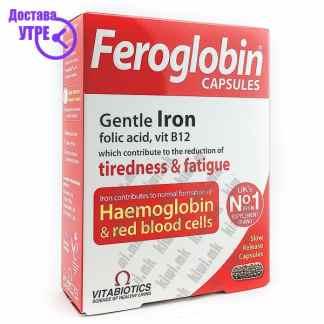 Vitabiotics Feroglobin капсули, 30