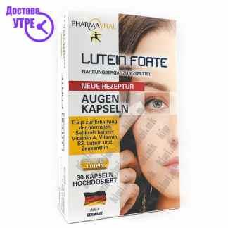 Pharma Vital Lutein Forte капсули, 30