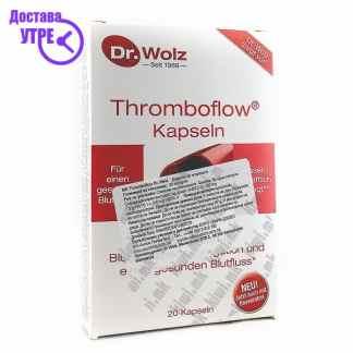 Dr. Wolz Thrombflow капсули, 20