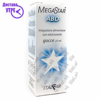 MegaStar ABD Витамин А,Б,Д капки, 25мл