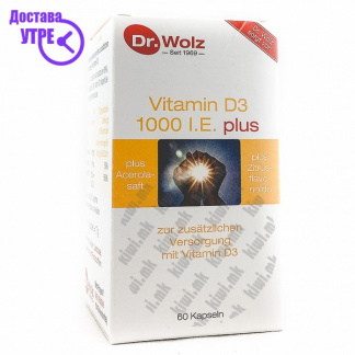 Dr. Wolz Vitamin D3 1000 I.E. plus Витамин Д3 капсули, 60