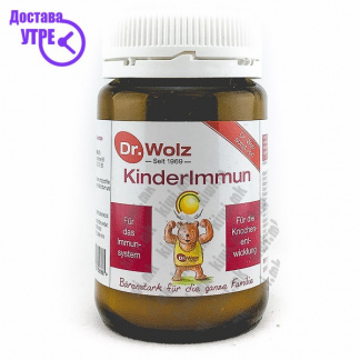 Dr. Wolz Kinderimmun прашок, 35г