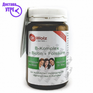 Dr. Wolz Б-Комплекс + Биотин + Фолна Киселина таблети, 1000