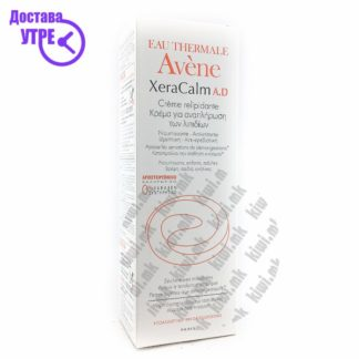 Avene XeraCalm Lipid-Replenishing Cream Крема за Атопична и Сува Кожа, 200мл