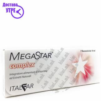 MegaStar Complex Витамини ампули, 7