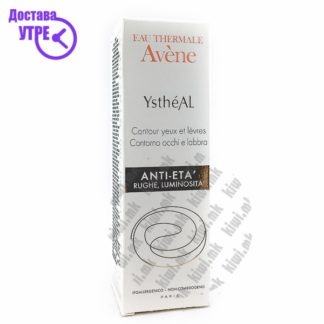 Avene Ystheal Eye and Lip Contour Care Крема против Брчки за Околу Очи и Усни, 15мл