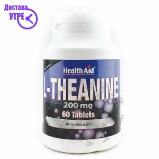 Health Aid L-Theanine таблети, 60